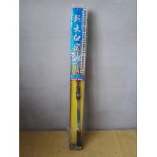 Fishing Rod - Small