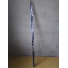 Fishing Rod - Large